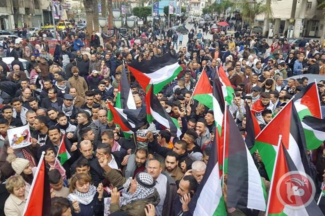 La manifestazione di ieri a Nablus (Foto: Maan News)