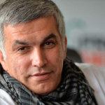 "Ong accusano il Bahrain: ""Nessuna assistenza medica per Nabeel Rajab"""