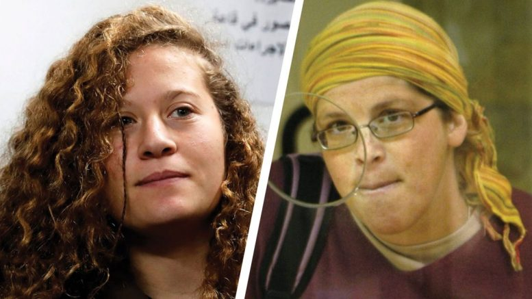 Ahed Tamimi (sinistra) e Yifat Alkobi