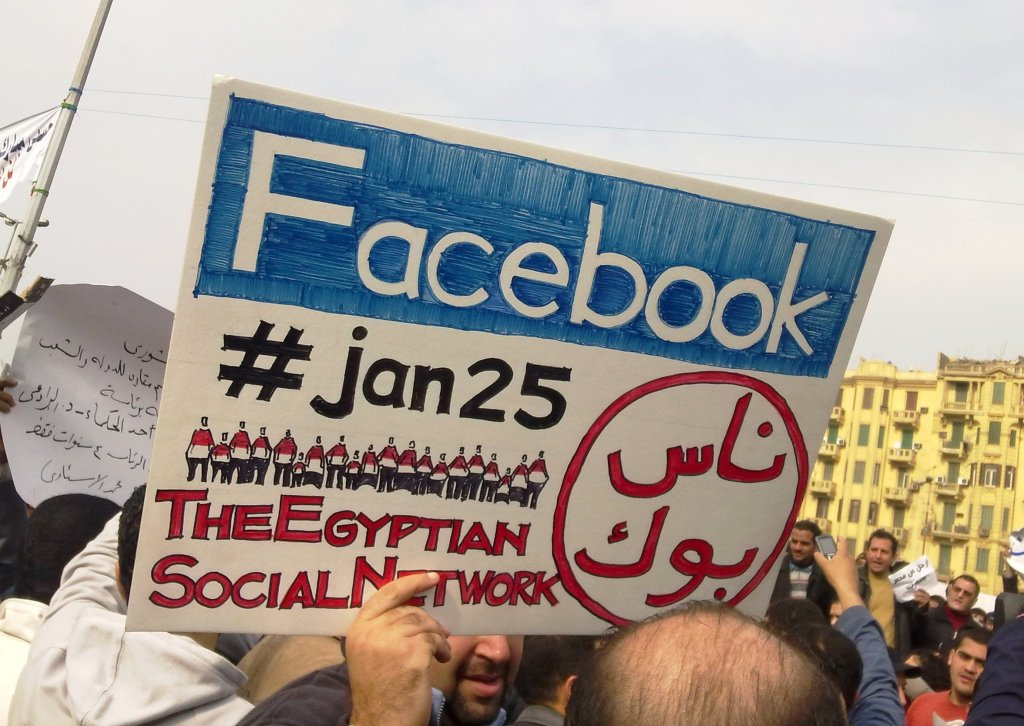 2011_Egyptian_protests_Facebook__jan25_card