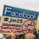 Sette anni dopo ecco come Facebook blocca la libertà di espressione in Egitto. I Parte