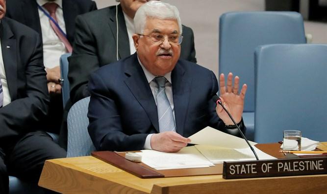 Il presidente dell'Autorità nazionale palestinese, Mahmoud Abbas, ieri al Palazzo di Vetro
