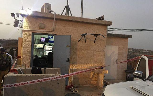 Il luogo dell'attacco. sicurezza (Foto: Karmei Tzur security)