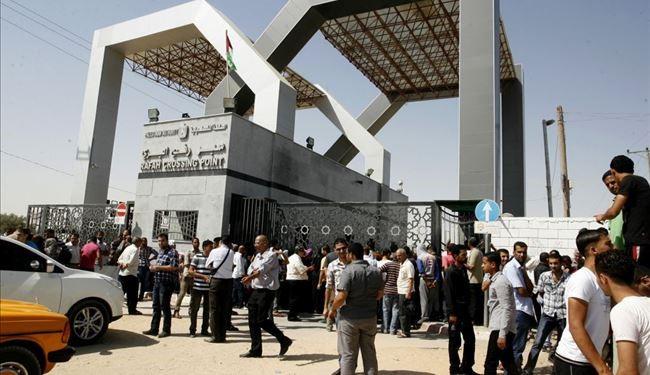 Il valico di Rafah
