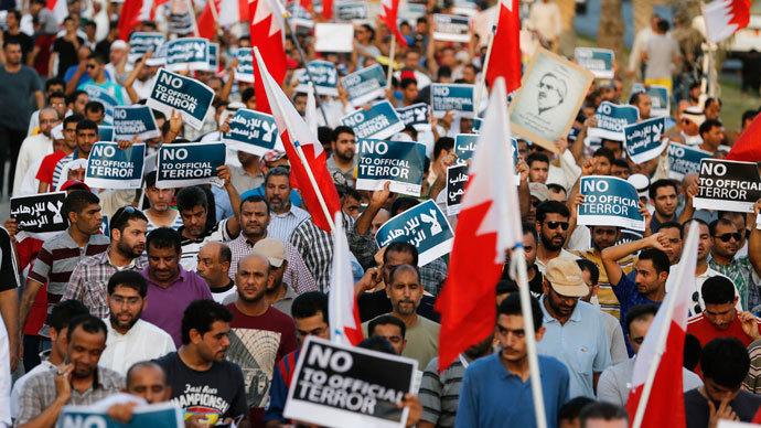 Proteste a Manama (Foto: Reuters. Hamad I Mohammad)