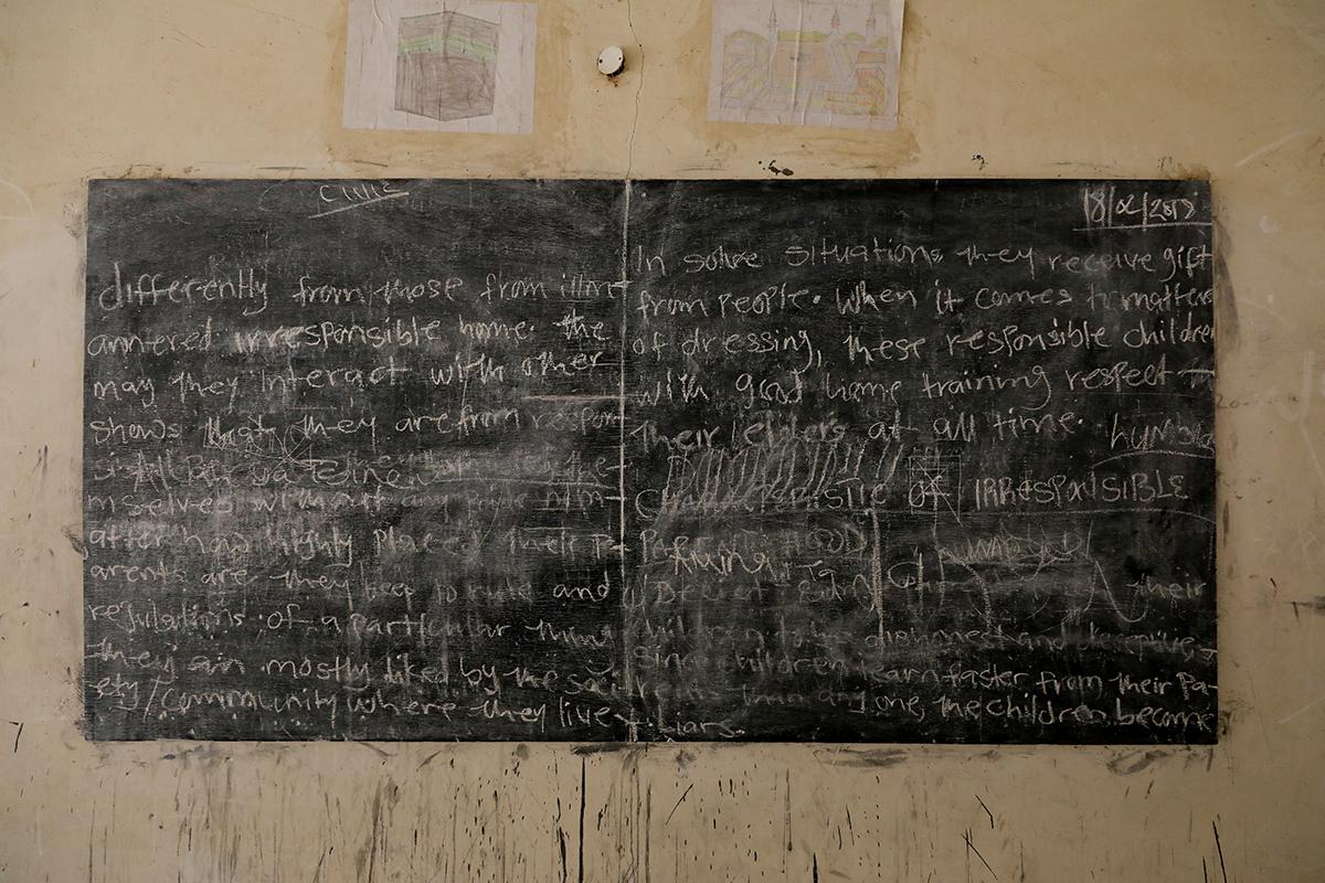 Scuola di Dapchi, in Nigeria.  (Foto: al-Jazeera)