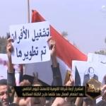 EGITTO. Da sette giorni 2.300 operai protestano per il crollo dei salari