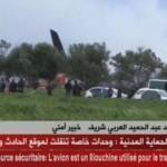ALGERIA. Precipita aereo militare: almeno 100 morti