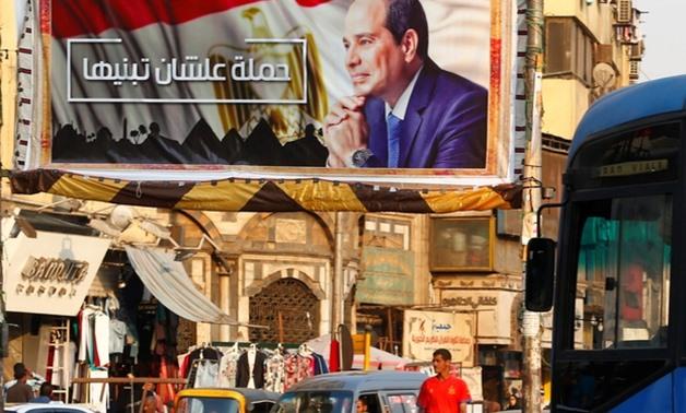 (Foto presa da Egypt Today(