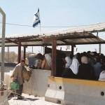 Israele e l'annessione a colpi d'arma giudiziaria