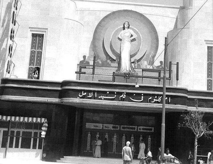 Il cinema palestinese Al Hambra, a Jaffa, aperto agli inizi del 1900