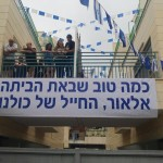 ISRAELE. Libero dopo 9 mesi il soldato-killer Azaria