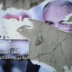 FOTO. Fragile Mosaico, il Libano al voto