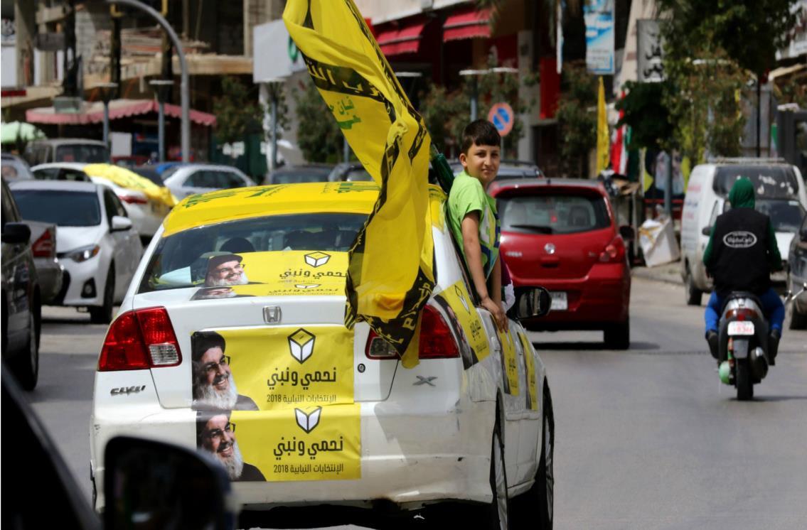 Sostenitori di Hezbollah festeggiano i risultati delle elezioni