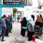 """TUNISIA. """"La sinistra continua a cercare una visione comune"""""""