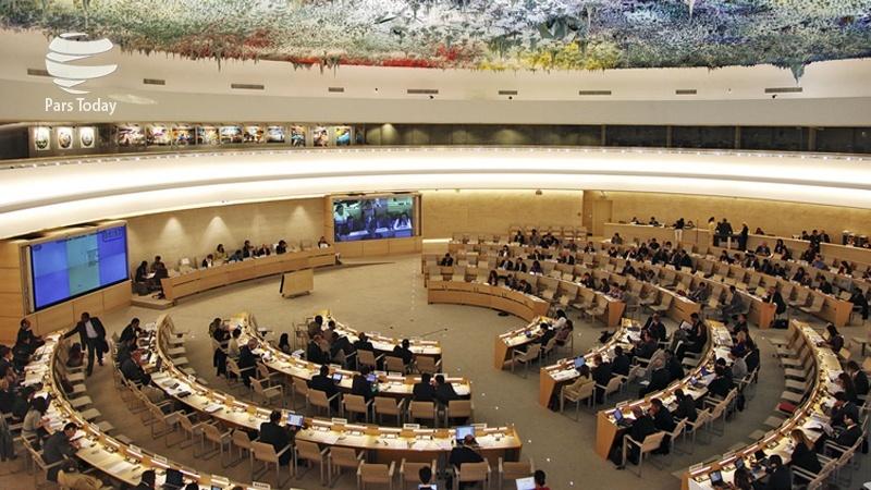 Consiglio dei diritti dell'Onu