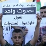 "Palestinesi a Betlemme, Beirut e Amman contro Ap: ""Togli le sanzioni a Gaza"""