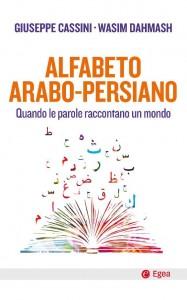 Alfabeto_Arabo-persiano