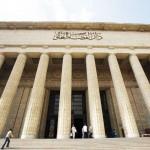 EGITTO. 31 persone condannate a morte