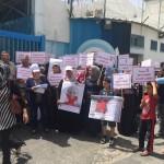 GAZA. L'Unrwa licenzia, scoppia la protesta