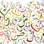CULTURA. Una storia di incanti, lunga 61 parole