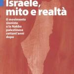 LIBRI. Israele, mito e realtà