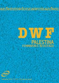 dwf palestina