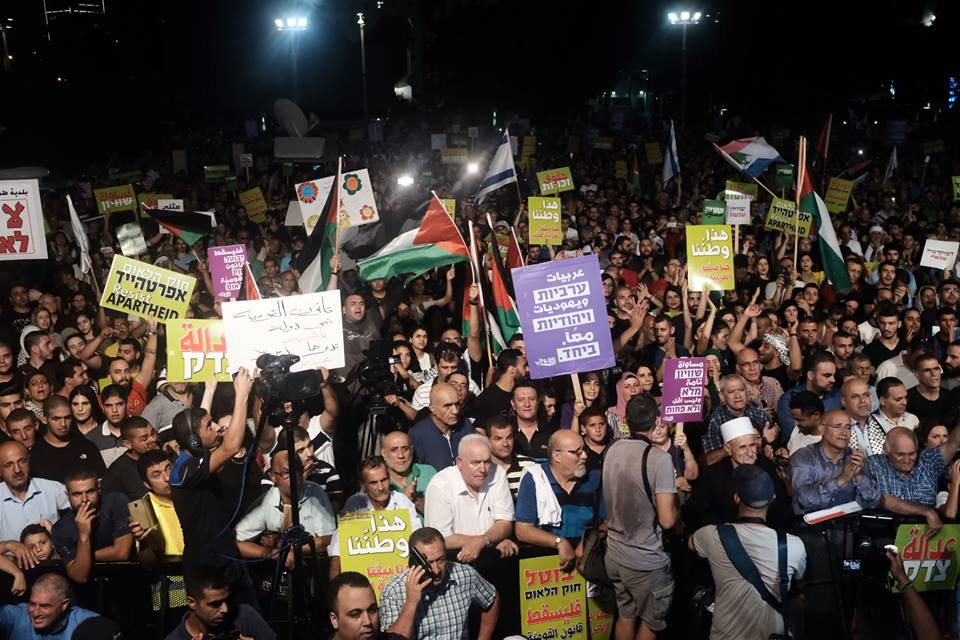 La manifestazione di sabato 12 agosto 2018 a Tel Aviv contro la legge sullo Stato-nazione ebraico