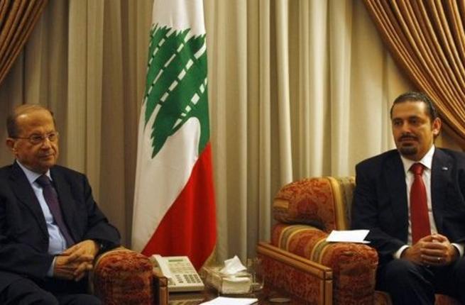 Aoun-Hariri