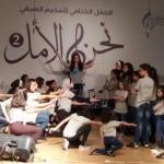 GAZA. La musica non è un lusso