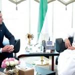 IL PONTE BALCANICO. Gli Emirati arabi soccorrono le istituzioni kosovare