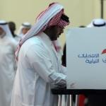 BAHRAIN. Farsa elettorale all'ombra della repressione