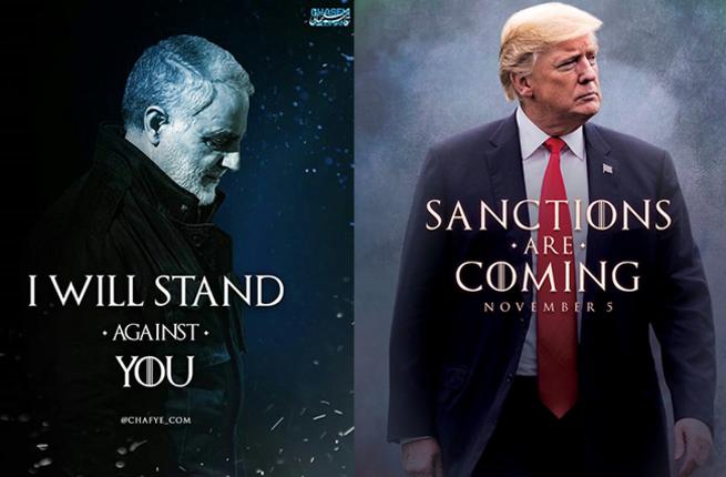 """Il generale iraniano Soleimani risponde su Istagram alla foto di Trump """"Game of Thrones"""" di venerdì"""