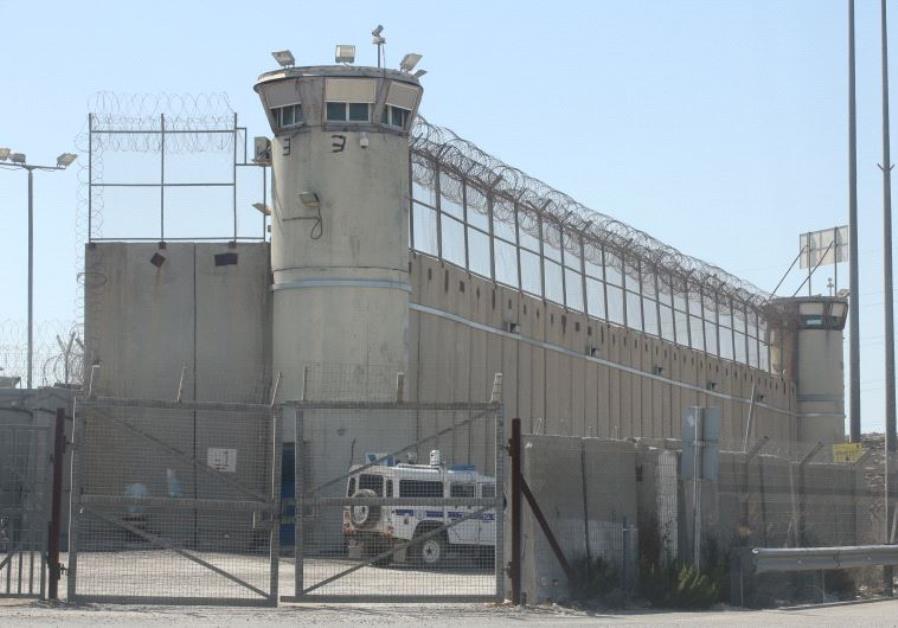 La prigione di Ofer