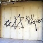 """CISGIORDANIA. Haaretz: """"Triplicati gli attacchi ebraici contro i palestinesi"""""""