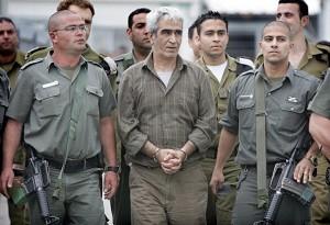 foto di MENAHEM KAHANA/AFP/Getty Images