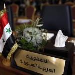 SUMMIT DI BEIRUT. Vincono Usa e monarchie sunnite, Siria fuori dalla porta