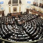 EGITTO. Presentato in parlamento il super mandato di al-Sisi