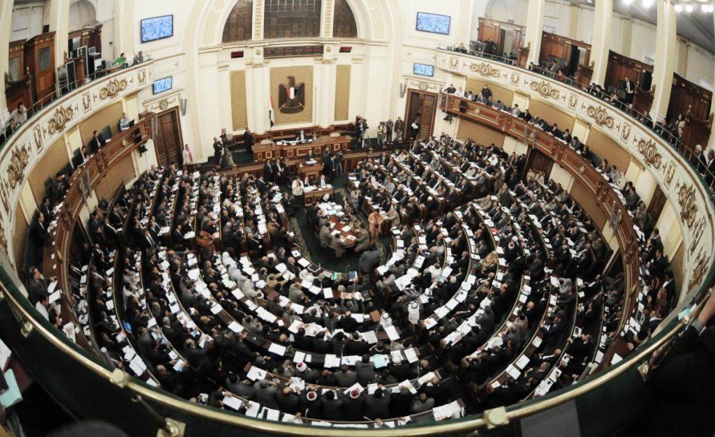 Il parlamento egiziano