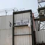 Crescono le proteste dei prigionieri palestinesi nelle carceri israeliane