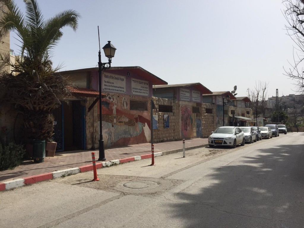 Via Shuhada deserta (foto di Shady Giorgio)