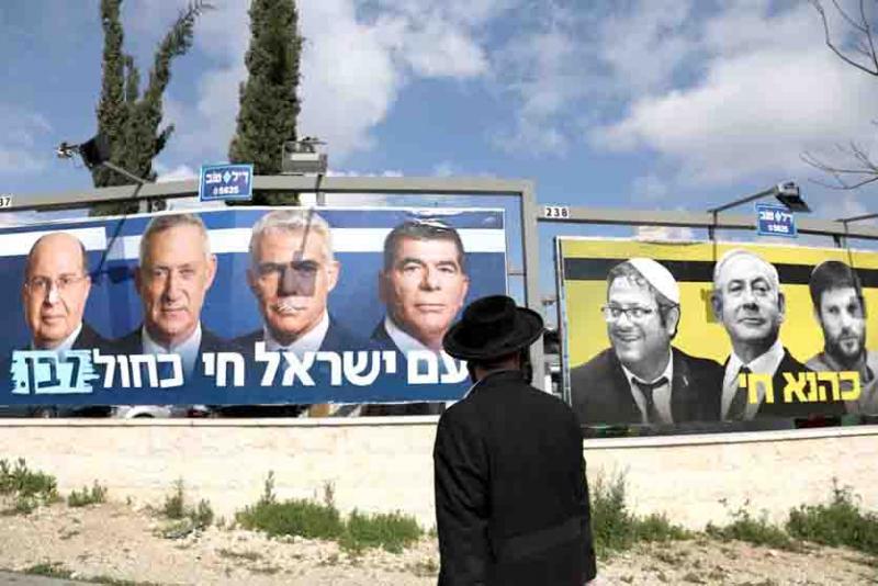 Manifesti elettorali a Gerusalemme, marzo 2019. (Foto: Reuters)