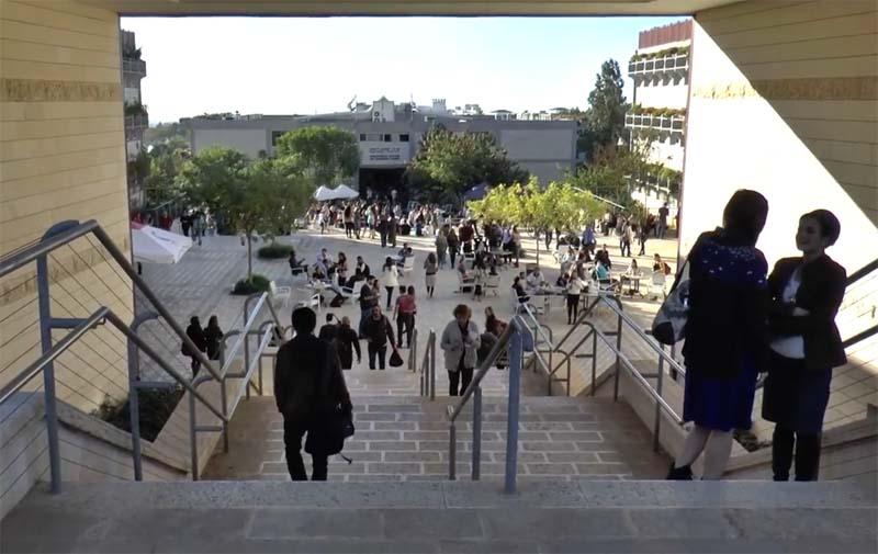 L'università nella colonia israeliana di Ariel