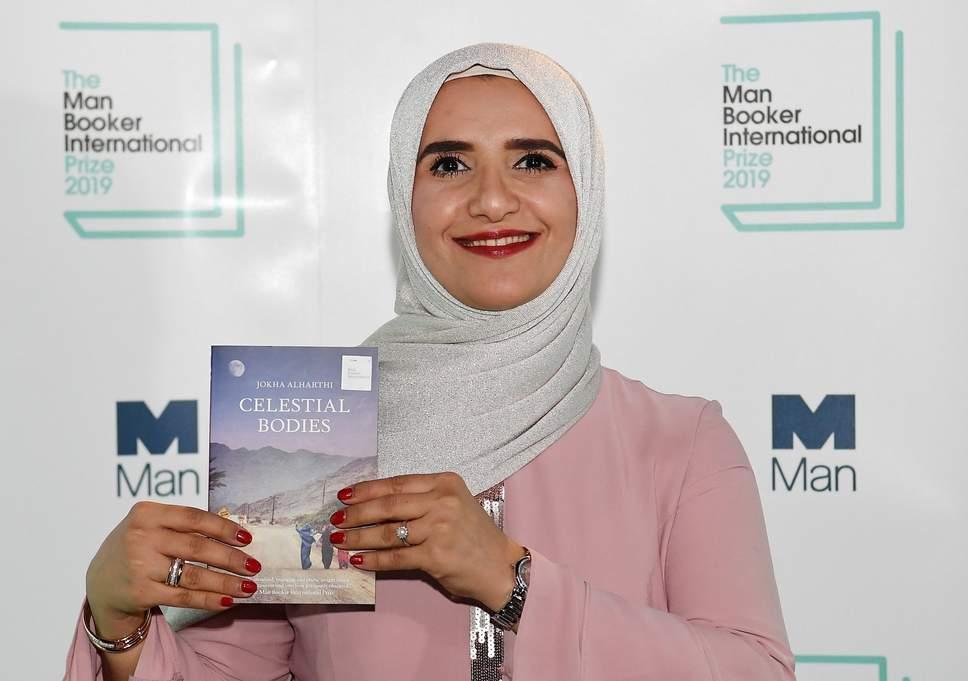 La scrittrice omanita al-Harthi
