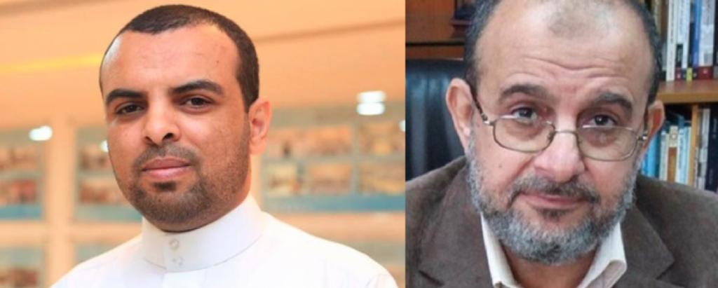 Marwan al-Muraisi e Abdel Rahman Farhaneh
