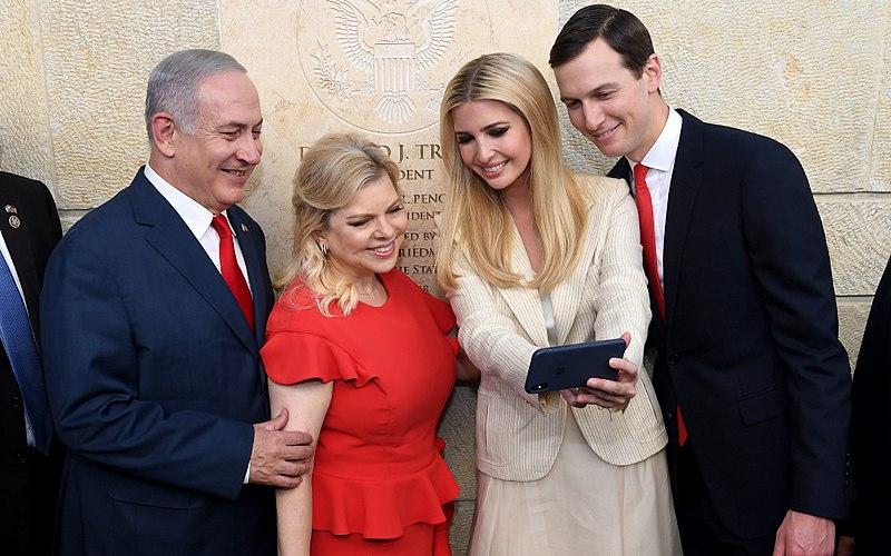 Ivana Trump e il marito Jared Kushner inaugurano l'ambasciata Usa a Gerusalemme con Netanyahu e la moglie