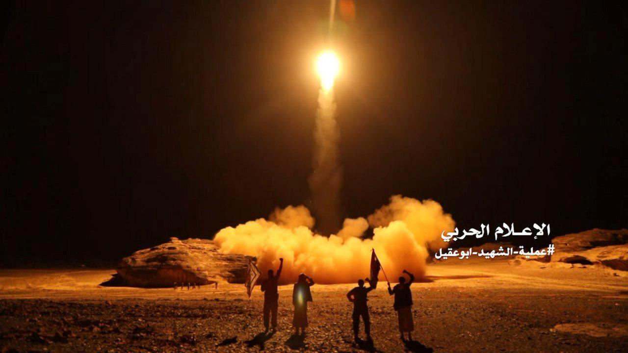 Attacco houthi verso il territorio saudita, marzo 2018 (Fonte foto Houthi)