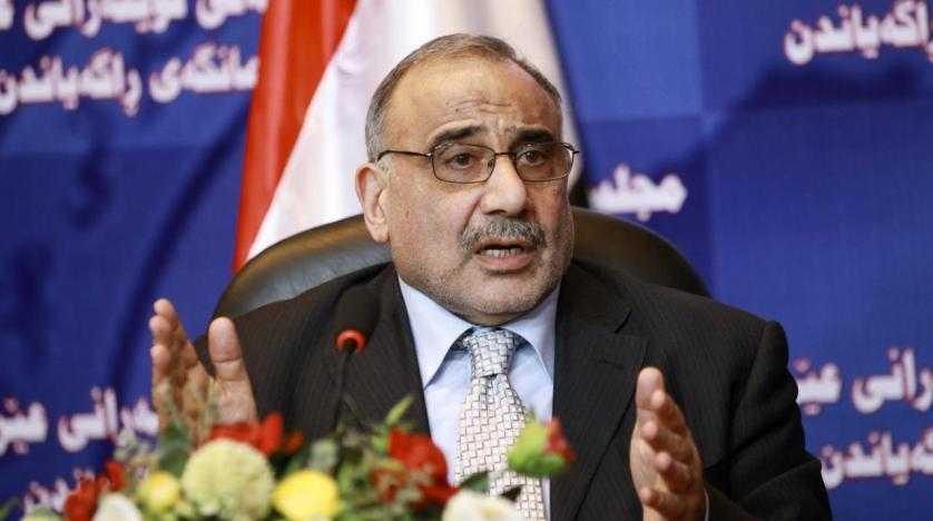 Il premier iracheno Abdel Mahdi
