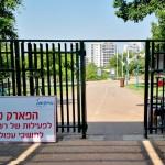 ISRAELE. Adalah batte Afula: il parco pubblico aperto a tutti, anche ai palestinesi