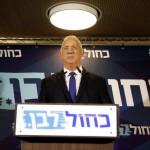 ISRAELE. Gantz, nemico di Netanyahu non delle sue politiche